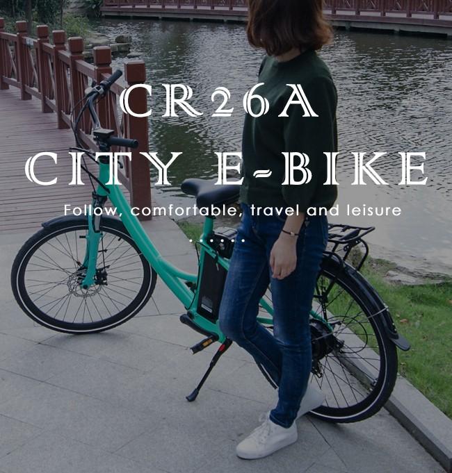 Cr26A city bike (4)